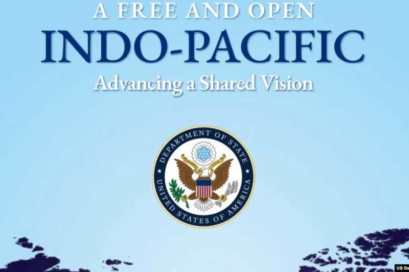 美國國務院2019年11月4日發布《自由開放印太戰略共享願景》報告。(美國國務院網站)