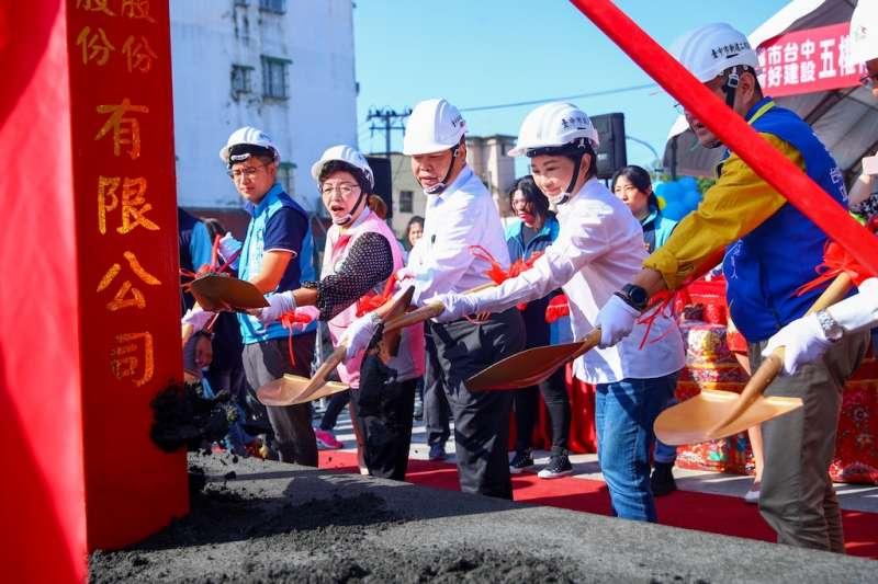 台中市長盧秀燕參與五權南一路開闢工程舉行動工典禮。(圖/臺中市政府提供)