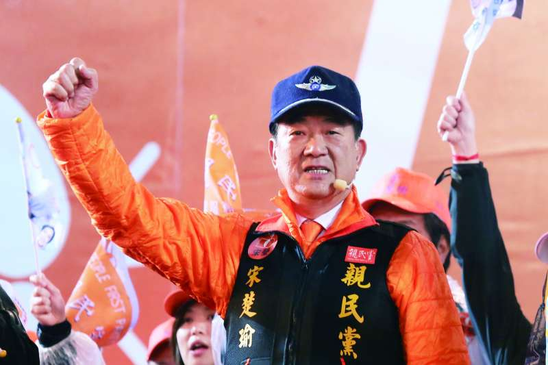 宋楚瑜若參選總統,衝擊的不是總統選情,而是不分區政黨票。(林瑞慶攝)