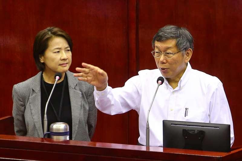 20191107-台北市長柯文哲、副市長黃珊珊7日於市議會備詢。(顏麟宇攝)
