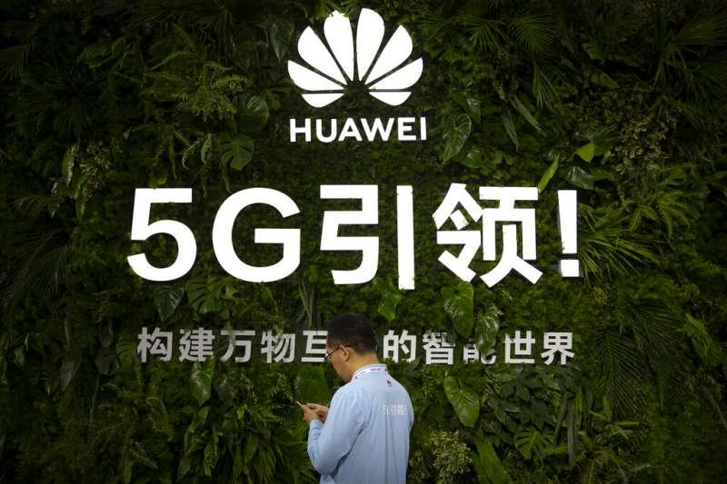 華為,5G。(美聯社)