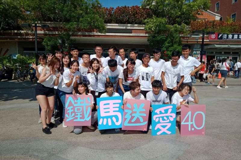 「鐵馬送愛4.0」於2020寒假舉行,大學生愛心不落人後。(愛now青年志工團提供。)
