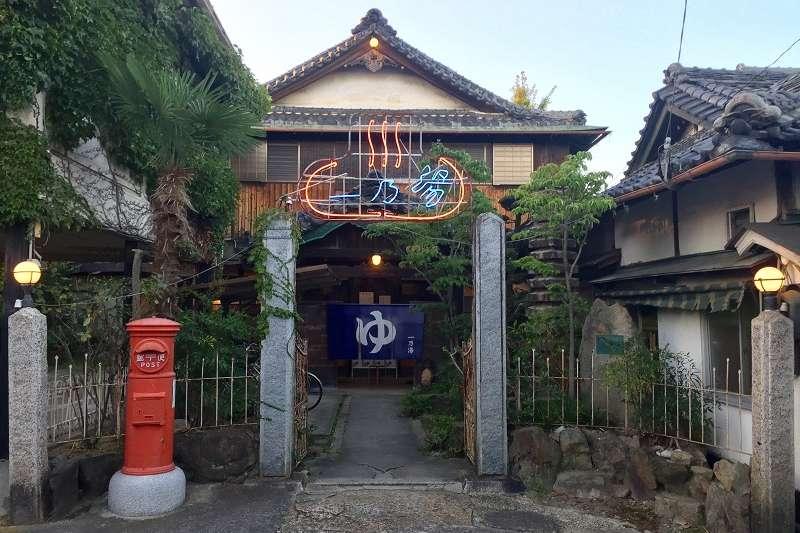 日本現存錢湯之中,只有5座被列為「有形文化財」,其中位於三重伊賀的「一乃湯」不只是作為錢湯歷史最悠久,更是名符其實的「昭和復古錢湯」!(圖/維基百科)