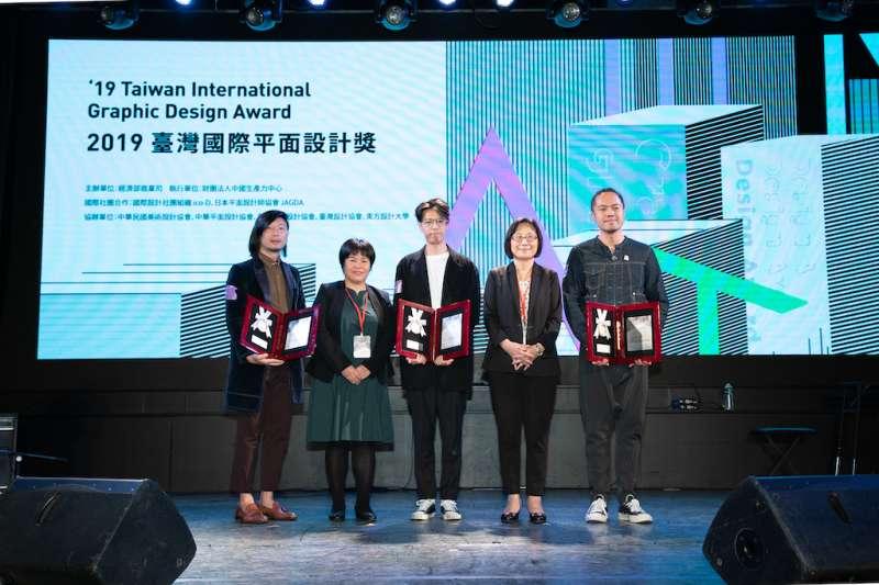 2019臺灣國際平面設計獎頒獎典禮,由經濟部商業司司長李鎂,與來自世界各國的得獎者及與會貴賓合影。(圖/經濟部提供)