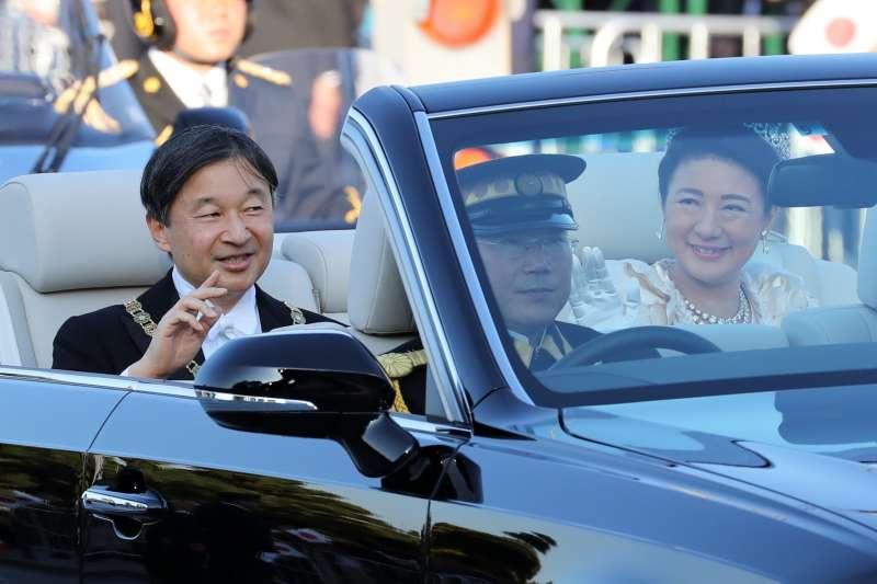 2019年11月10日,日本天皇德仁與皇后雅子舉行即位遊行(AP)