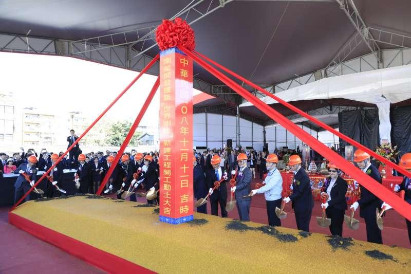 南港輪胎建築指標開發案「世界明珠」,於11月11日上午吉時舉行開工動土大典。(圖/甲山林提供)