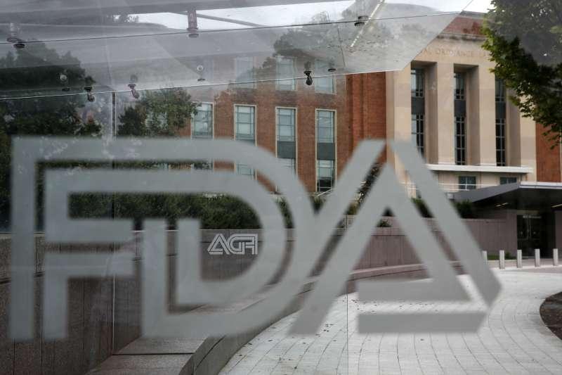 美國食藥署(FDA)。(AP)