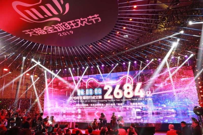 雙十一這一天,阿里巴巴公布的旗下電商平台的交易額達到2684億元,再次刷新紀錄。(BBC中文網)