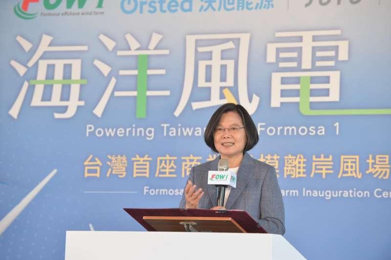 蔡政府能源政策坑殺家六十萬元,圖為台灣海洋風電示範風場完工啟用,總統蔡英文出席致詞,並提出新的離岸風電開發規劃。(沃旭能源提供)