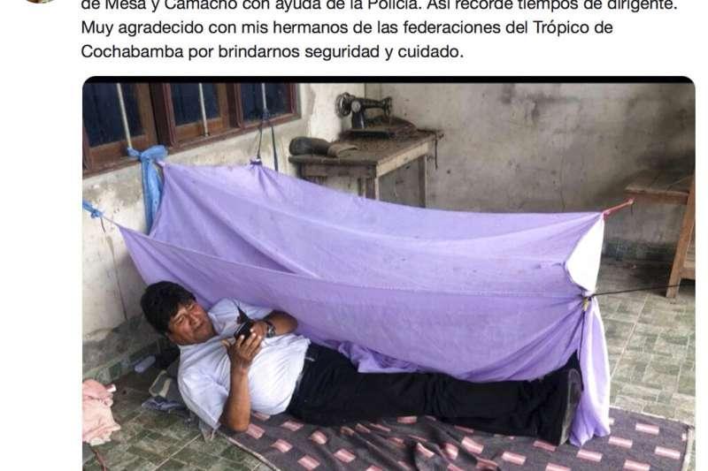 11日,玻利維亞前總統莫拉萊斯前往墨西哥尋求政治庇護。(AP)