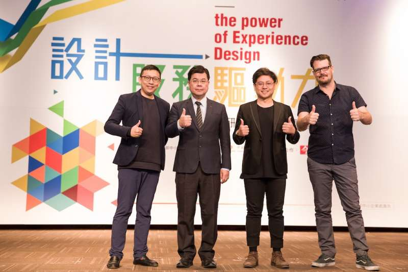 經濟部中小企業處陳國樑主任秘書(左二)出席「設計x服務x驅動力」國際講座,與講者共同合影。(圖/經濟部提供)