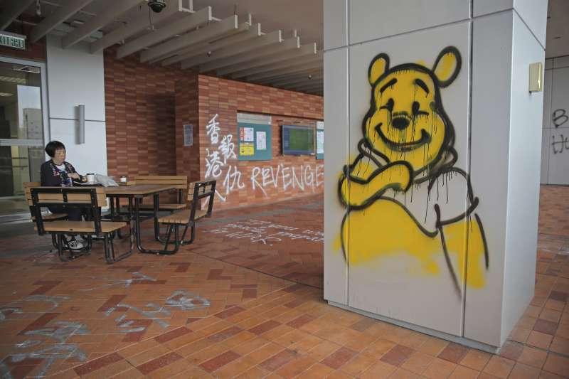 香港大學一角被示威者「裝修」破壞。(AP)