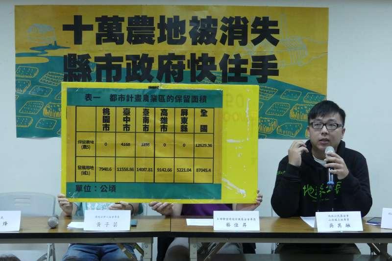 地球公民基金會研究專員吳其融表示,10萬公頃以上的農地被消失,嚴重影響台灣糧食自給。(地球公民基金會提供)