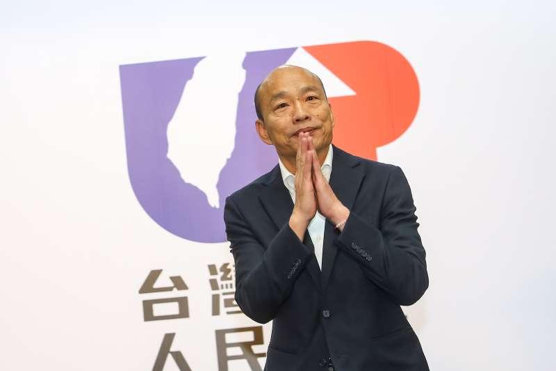 20191114-國民黨總統參選人韓國瑜14日出席「藍天再現,台灣UP」主視覺公布記者會。(顏麟宇攝)