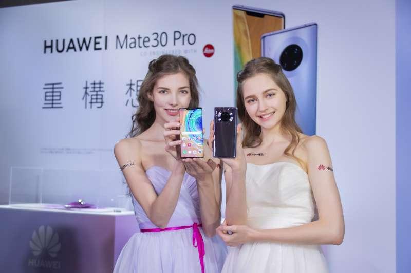 HUAWEI Mate30 Pro(圖/訊崴技術)