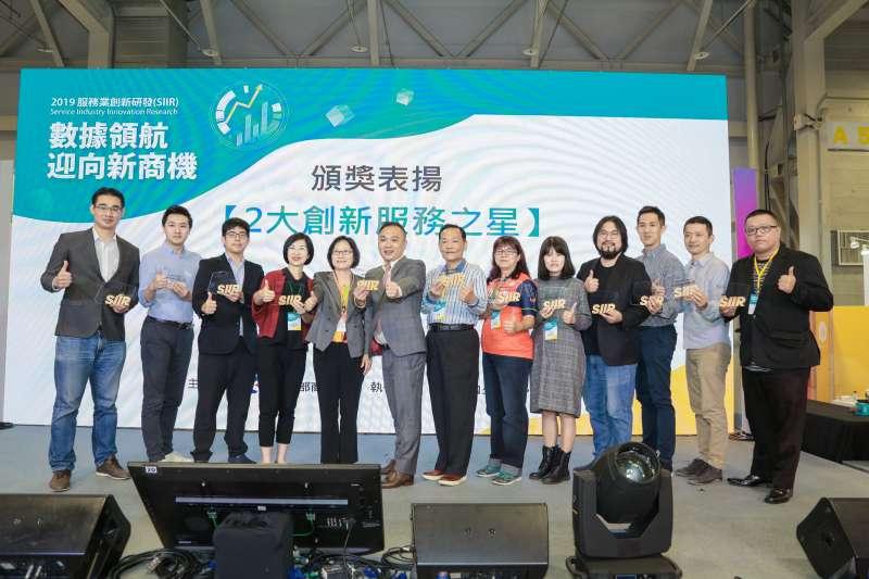 經濟部商業司「服務業創新研發計畫(SIIR)」創新成果與台灣最大創新創業嘉年華,許多優良服務創新業者獲得表揚。(圖/經濟部提供)
