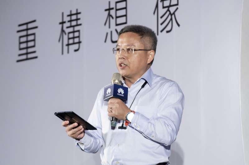HUAWEI Mate30 Pro上市記者會上,華為技術台灣總代理訊崴技術總經理雍海致詞(圖/ HUAWEI)