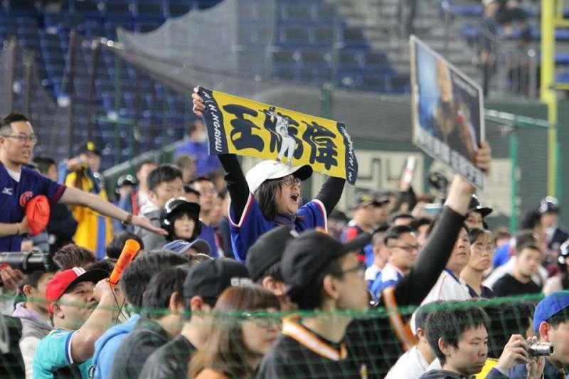 台灣球迷不遠千里到日本現場加油,成為中華隊最佳10號隊友。(取自中華職棒粉絲頁)