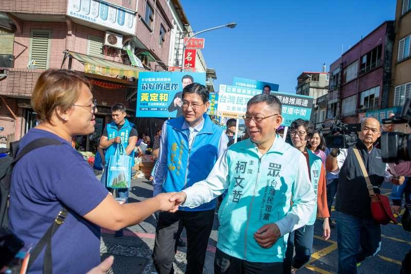 20191116-台灣民眾黨主席、台北市長柯文哲16日上午赴宜蘭,為無黨籍立委參選人黃定和輔選。(台灣民眾黨提供)