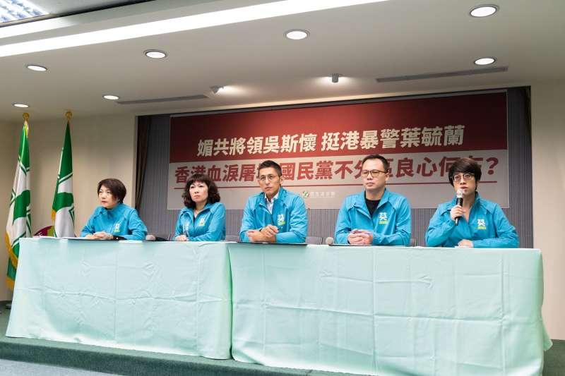 針對香港反送中抗爭,民進黨18日舉行記者會,要求國民黨不分區名單中立場親共的吳斯懷、葉毓蘭等人應該主動退選。(民進黨提供)