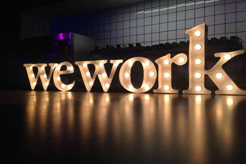 共享辦公企業WeWork估值嚴重縮水,正面臨大裁員。 (取自pixabay)