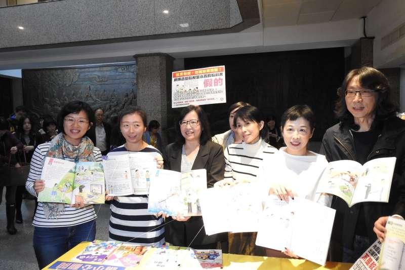 教育部19日針對各種性教育謠言召開記者會,邀集各方家長一同檢閱課本,民進黨立委也出席。(取自李麗芬臉書)