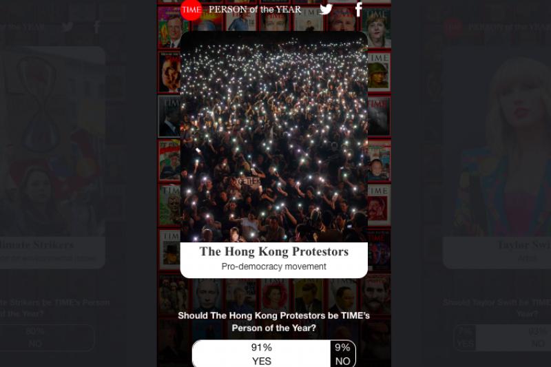 2019《時代》雜誌年度風雲人物票選,香港示威者也在名單中,呼聲相當高。(截自Time網站)