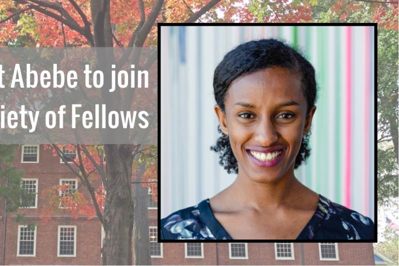 來自衣索比亞的雷迪特(Rediet Abebe)將是美國康乃爾大學首位女性黑人資工博士(翻攝網路)
