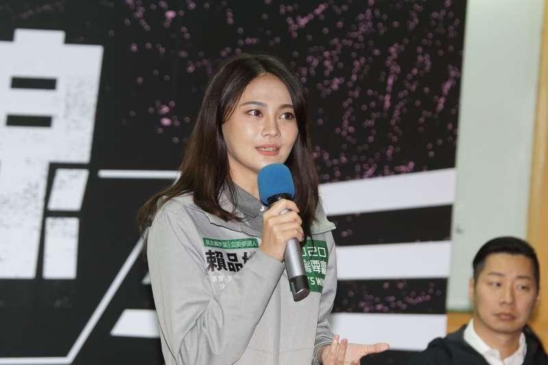 20191119-立委參選人賴品妤19日出席「前線再增援,新成員公布記者會」。(盧逸峰攝)
