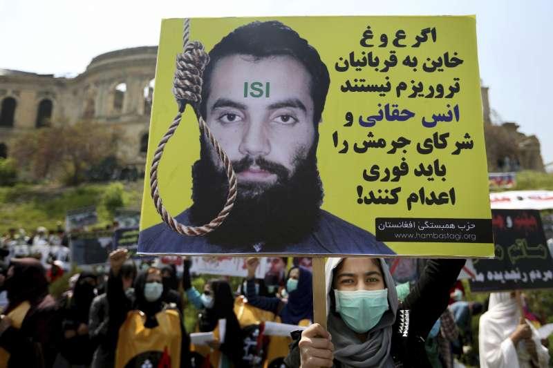 2016年喀布爾民眾發起抗議,要求政府處死恐怖組織「神學士」高階領袖阿納斯・哈卡尼等人。(AP)
