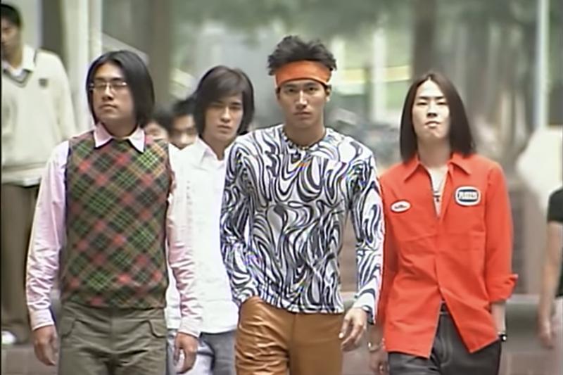 台灣偶像劇的鼻祖《流星花園》是許多七八年級生成長回憶(圖截取自YouTube)