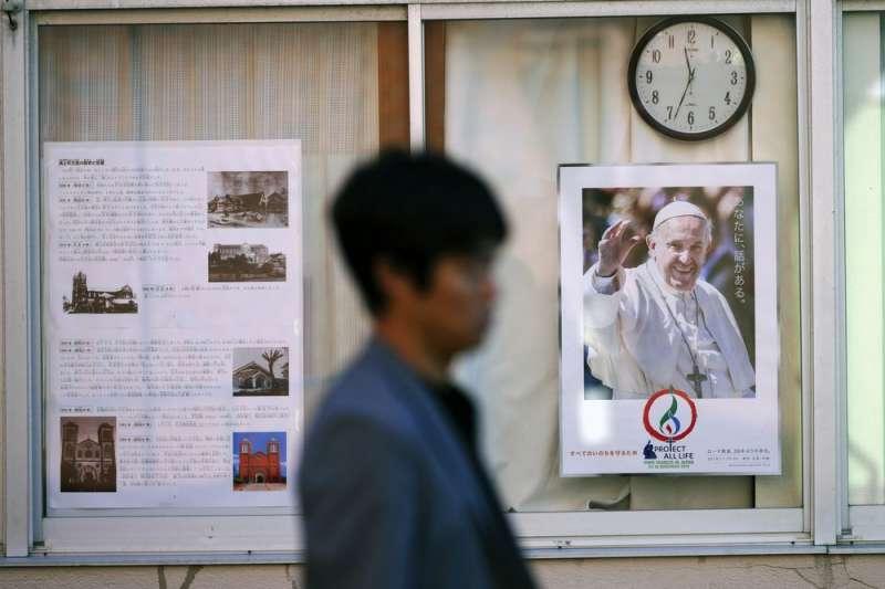 教宗方濟各本週前往日本長崎,呼籲「禁用核武」。(AP)