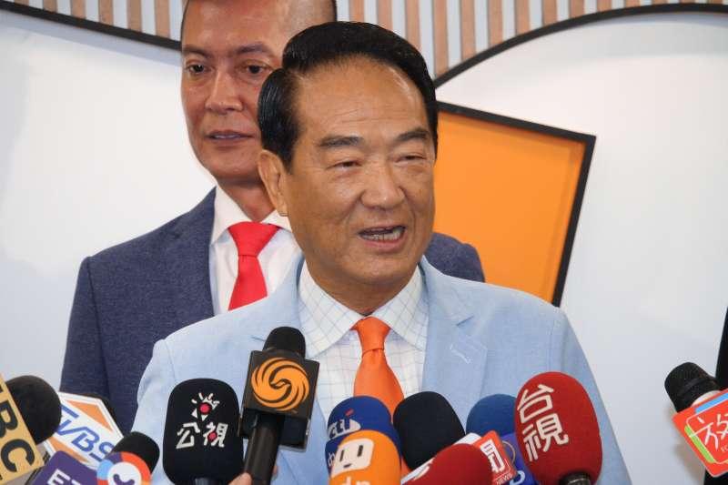 20191120-親民黨主席宋楚瑜20日公布不分區立委名單。(蔡親傑攝)