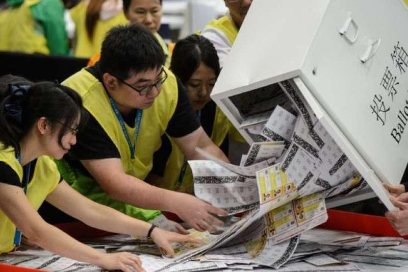 11月24日香港將舉行地區議會選舉。(Getty Images∕BBC中文網)