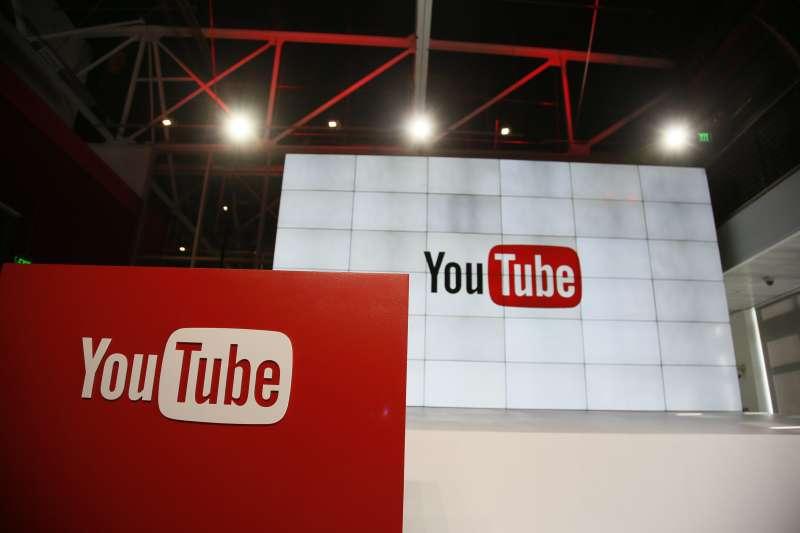 影音社群平台YouTube(AP)