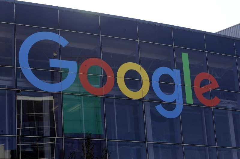 谷歌(Google)。(AP)