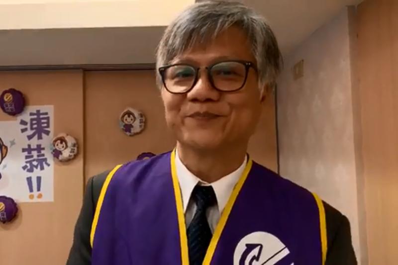 安定力量21日舉行記者會公布第10屆立委提名名單及排序,去年參選台北市長爆紅的吳蕚洋加入安定力量,排在不分區立委第7名。(取自安定力量臉書直播影片)