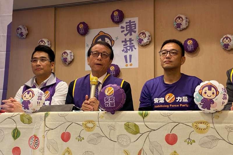 20191121-安定力量21日舉行記者會公布第10屆立委提名名單及排序。安定力量秘書長朱竹元發言。(取自安定力量臉書)