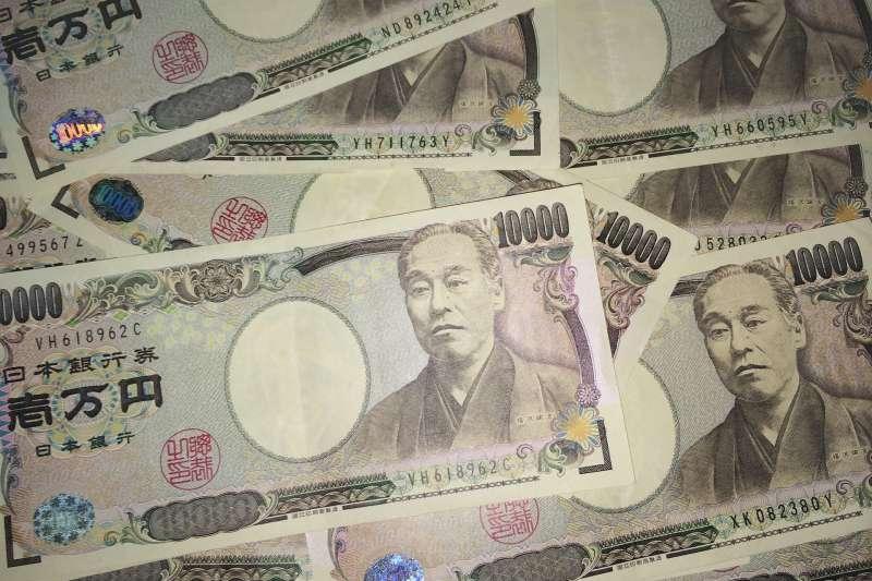 20191121-日本、日幣、日圓、日元。示意圖。(取自Maccabee@pixabay)