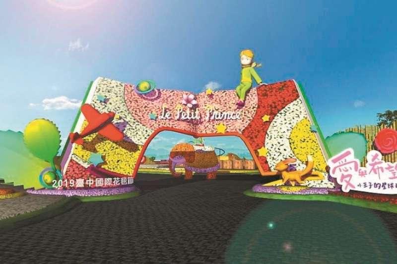 2019台中國際花毯節暌違3年,今年重返新社舉辦,花毯節、新社花海與中台灣農業博覽會再度「合體」。(圖/台中市政府提供)