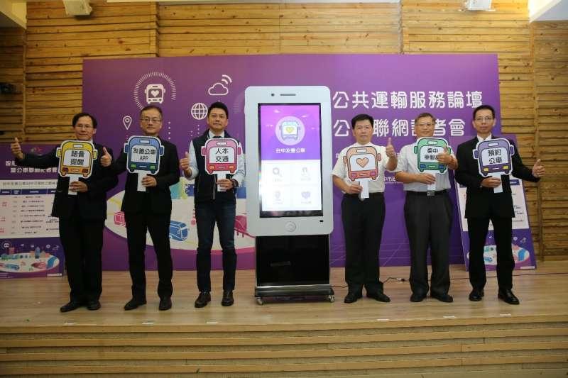 交通局長葉昭甫(左三)宣布台中友善公車APP最快11月底上線,歡迎視障朋友預約。(圖\臺中市政府新聞局提供)