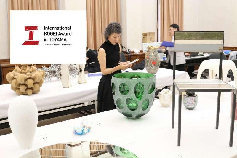 日本富山縣舉辦的「富山國際工藝獎」,招募對象為全球各地從事工藝活動的藝術家、職人及設計師等年輕創作人(參加者僅限年齡50歲以下),報名日期:2019年10月1日(二)~2020年1月30日(四)(圖/媒迪亞維博)