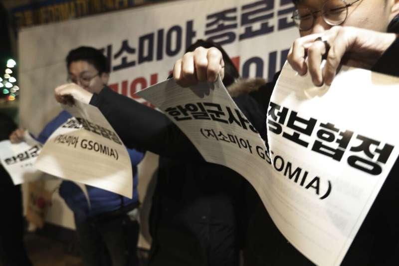 主張廢止韓日《軍事情報保護協定》(GSOMIA)效力的民眾,在首爾公開撕毀寫有「GSOMIA」英韓文的紙張。(美聯社)