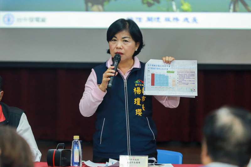 針對民進黨團批評帶職參選說,楊瓊瓔競選總部反駁不要抹黑,並說楊瓊瓔不是在跟洪慈庸選,是在跟整個民進黨選。(圖/臺中市政府提供)