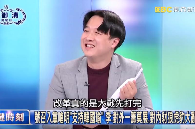 前國民黨黨員李正皓上政論節目《關鍵時刻》表示國民黨正進行「秋前算帳」。(截自《關鍵時刻》)