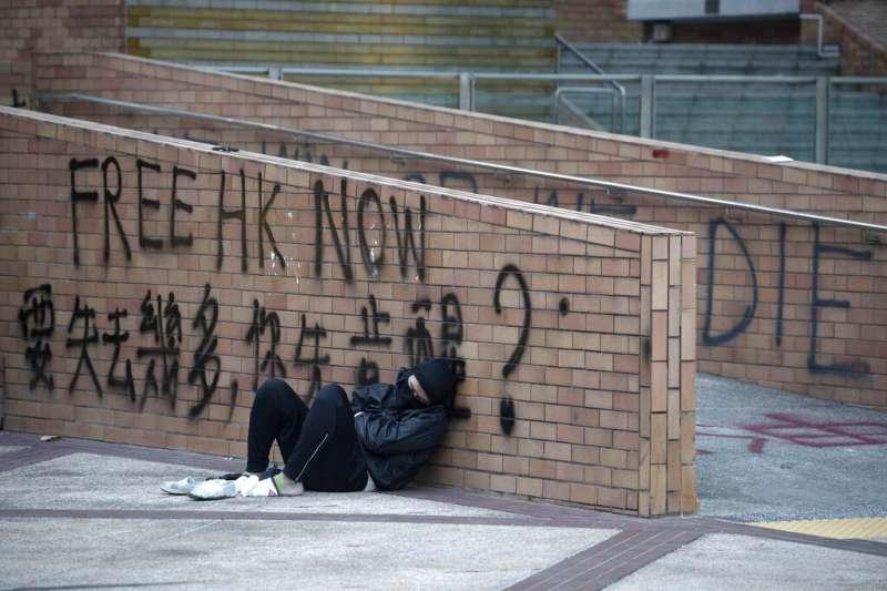 香港理工大學裡的噴漆:「要失去幾多,你才肯醒?」(美聯社)
