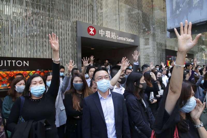 雖然香港理工大學的「勇武派」抗爭已經走入尾聲,但中環每天仍有上班族快閃抗議。(美聯社)