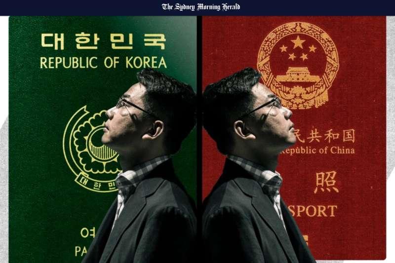 王立強自陳為中國當局在香港、台灣及澳洲涉入間諜行動,並將有關中國政治干預的重要情報資料提供給澳洲官員。(圖取自雪梨晨鋒報網頁)