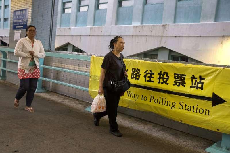 香港區議會選舉(AP)