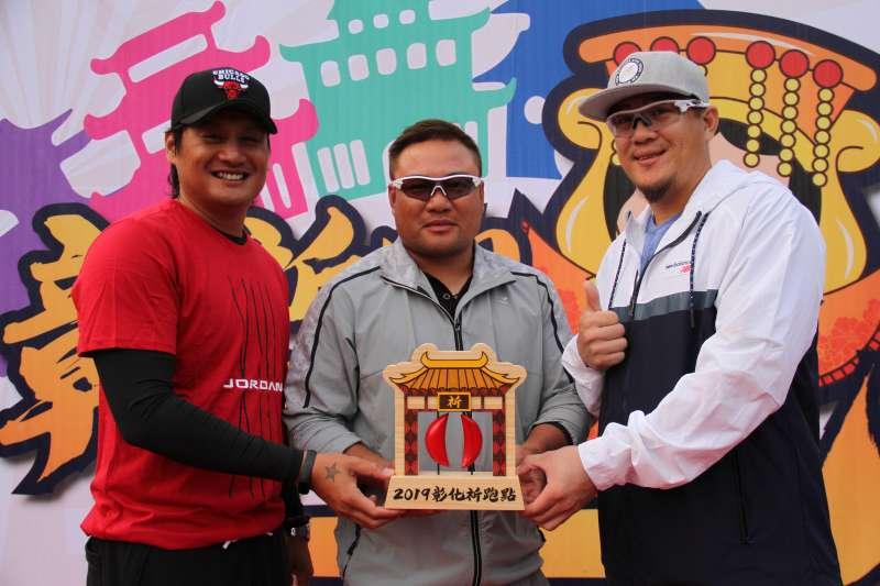 林英傑、鄭達鴻與蔣智賢為彰化祈跑點親子路跑活動站台。 (主辦單位提供)